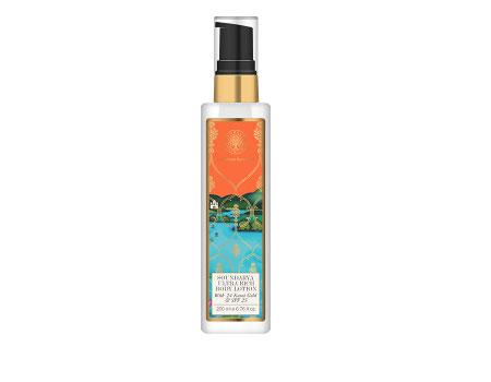 Top 5 moisturizing SPF body lotions| 19