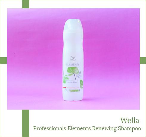 In review: Wella Professionals Elements Renewing Range  1