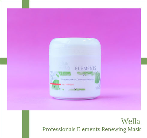 In review: Wella Professionals Elements Renewing Range  3