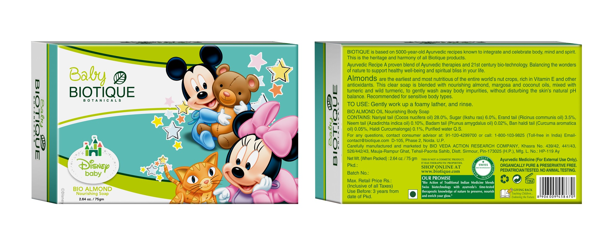 Biotique Disney Baby Boy Bio Almond Nourishing Soap  available at Nykaa for Rs.55