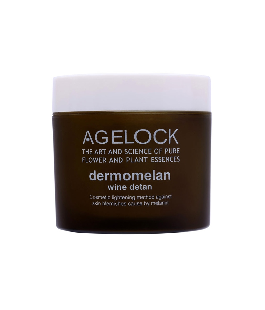 O3+ agelock Dermomelan Wine Detan Normal To Oily Skin  available at Nykaa for Rs.1650