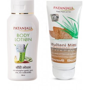 Buy Herbal Patanjali Body Lotion + Patanjali Aloevera Multani Mitti Face Pack - Nykaa