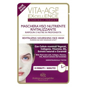 Buy Bottega Di Lungavita Age Excellence Revitalizing Nourishing Face Mask - Nykaa
