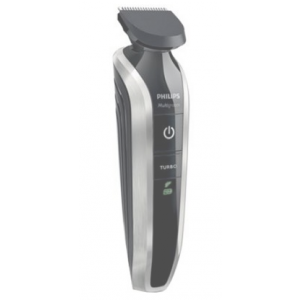 Buy Philips All-in-one Multigrooming Kit QG3382/15 - Nykaa