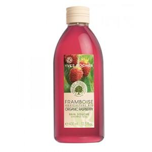 Buy Yves Rocher Les Plaisirs Raspberry Bain Douche Shower Gel - Nykaa