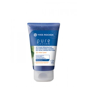 Buy Yves Rocher Pure System Daily Exfoliating Cleanser - Nykaa