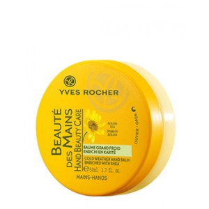 Buy Yves Rocher Hand Beauty Care Cold Weather Hand Balm - Nykaa
