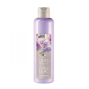 Buy Yves Rocher Purple Lilas Body Lotion - Nykaa