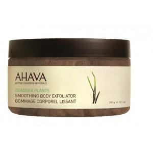 Buy AHAVA Dead Sea Plants Smoothing Body Exfoliator - Nykaa