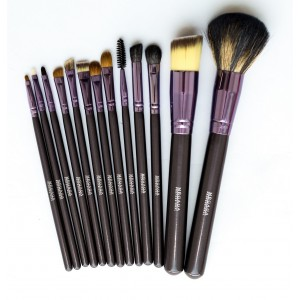 Buy Megaga Makeup Brush Set (Pack Of 13) - Nykaa