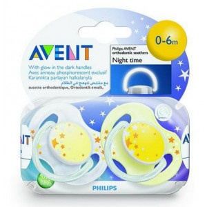 Buy Herbal Philips Avent 2 Orthodontic Silicone Night Time Soothers 0-6 M - Nykaa