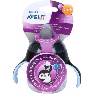 Buy Philips Avent Premium Soft Spout Cup - Black - Single Pack - Nykaa