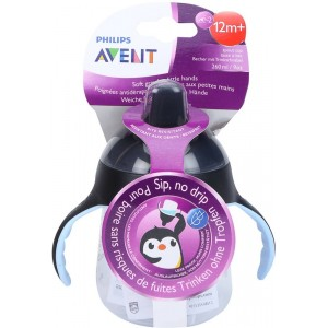 Buy Philips Avent Premium Spout Cup - Black - Single Pack - Nykaa