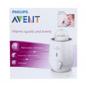Buy Philips Avent Electric Bottle Warmer - Nykaa