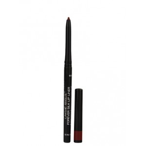 Buy Herbal Lakme Absolute Forever Silk Lip Liner - Chestnut - Nykaa