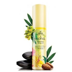 Buy Moha Rejuvenating Massage Oil - Nykaa