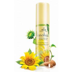 Buy Herbal Moha Intensive Moisturizing Lotion - Nykaa