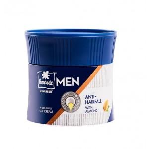 Buy Parachute Advansed Aftershower Anti Hairfall Hair Cream-100gm - Nykaa