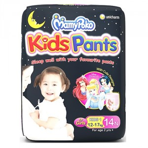 Buy MamyPoko Kids Pants Diapers For Girls (2yrs) - 14 Pieces - Nykaa