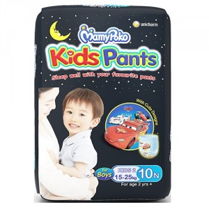 Buy MamyPoko Kids Pants Diapers For Boys (2yrs) - 10 Pieces - Nykaa