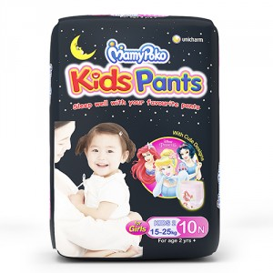Buy MamyPoko Kids Pants Diapers For Girls (2yrs) - 10 Pieces - Nykaa