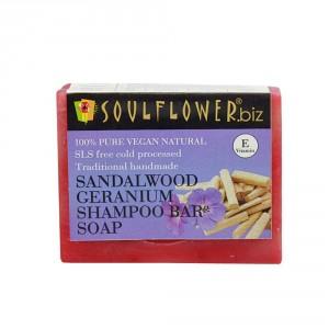 Buy Soulflower Sandalwood Geranium Shampoo Bar Soap - Nykaa