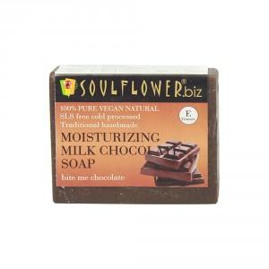 Buy Herbal Soulflower Moisturizing Milk Chocolate Soap - Nykaa