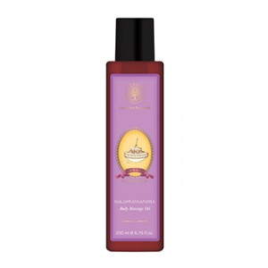 Buy Forest Essentials Mother's Body Massage Oil Balaswagandha - Nykaa