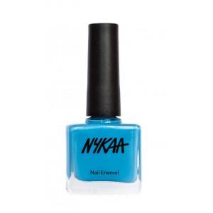 Buy Nykaa Pastel Nail Enamel - Blueberry Muffin, No. 61 - Nykaa