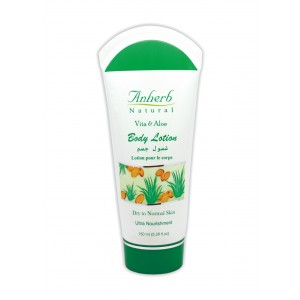 Buy Anherb Natural Body Lotion - Nykaa