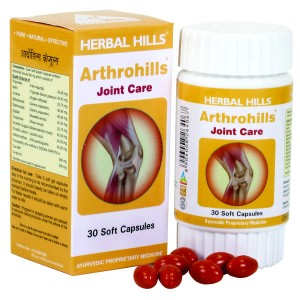 Buy Herbal Hills Arthrohills Capsule - Nykaa