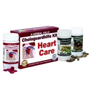 Buy Herbal Hills Chologuardhills Kit - Nykaa