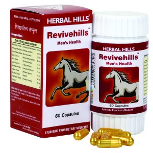 Buy Herbal Hills Revivehills  - Nykaa