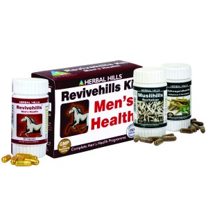 Buy Herbal Hills Revivehills Kit  - Nykaa