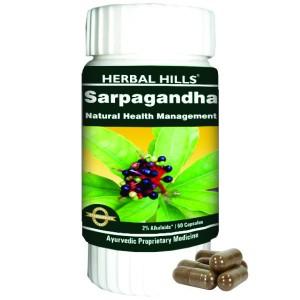 Buy Herbal Hills Sarpagandha Capsule - Nykaa