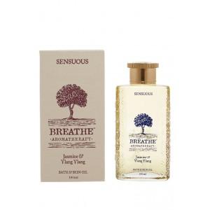 Buy Breathe Aromatherapy Sensuous Bath And Skin Oil - Nykaa