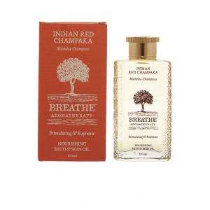 Buy Breathe Aromatherapy Indian Red Champaka Bath And Skin Oil - Nykaa