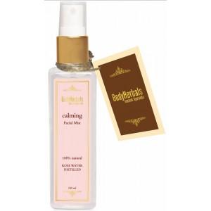 Buy Herbal BodyHerblas Facial Mist Rose Water - Nykaa