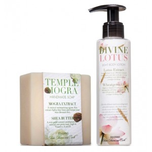 Buy Nyassa Floral Bath Combo (Pack of 2) - Nykaa