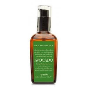 Buy Nyassa Cold Pressed Avocado Oil - Nykaa