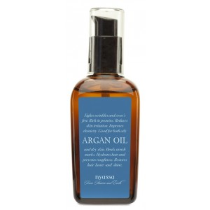 Buy Nyassa Argan Oil - Nykaa