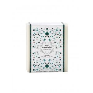 Buy Nyassa Noori Mukkhalat Middle Eastern Handmade Soap - Nykaa