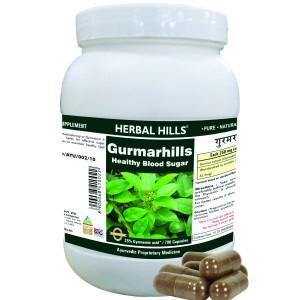 Buy Herbal Hills Gurmarhills Capsule Value Pack  - Nykaa
