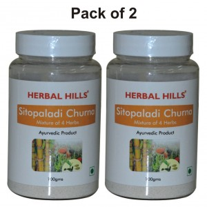 Buy Herbal Hills Sitopaladi Churna - Nykaa