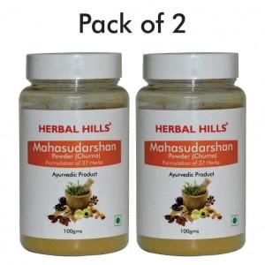 Buy Herbal Hills Mahasudarshan Churna - Nykaa