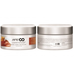 Buy APS Cosmetofood Melting Caramel Body Butter - Nykaa