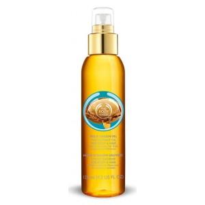 Buy The Body Shop Wild Argan Oil The Radiant Oil - Nykaa