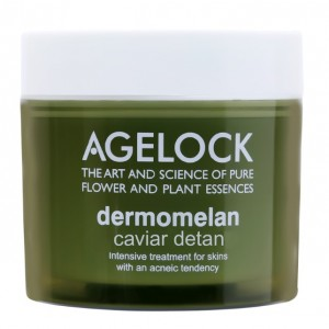 Buy Age Lock Caviar D Tan - Nykaa