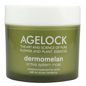Buy Age Lock Dermomelan Active System Mask - Nykaa