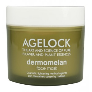Buy Age Lock Dermomelan Face Mask - Nykaa